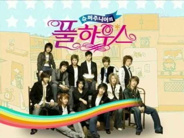 super-junior-full-house
