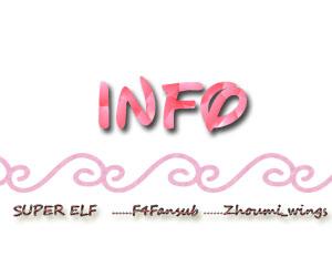info-dreamteam