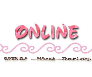 online-dream team